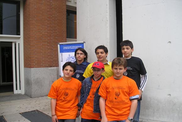 2005-milano